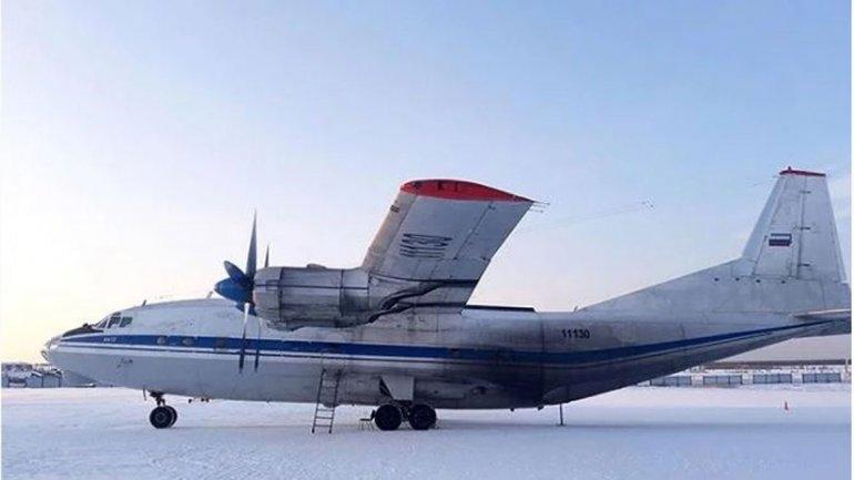 Un avión ruso pierde tres toneladas de oro al despegar en Siberia