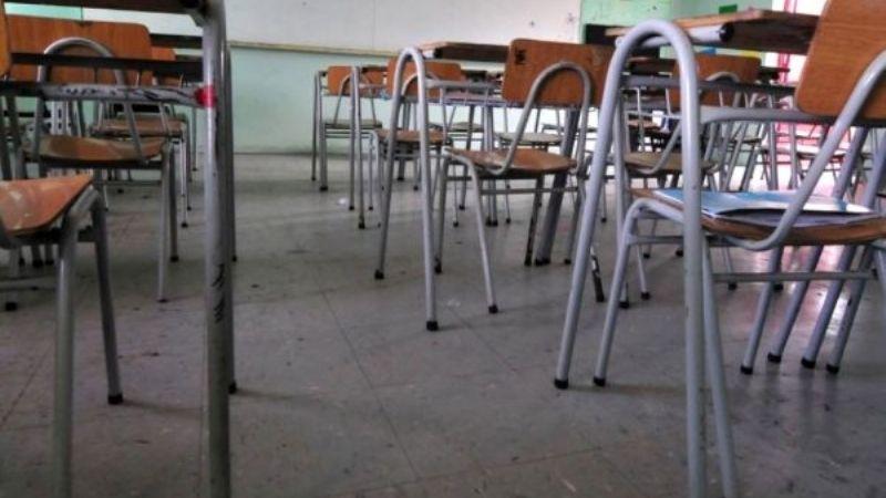 UDAP adherirá al paro de CGT y no habrá clases el 29 de mayo en San Juan